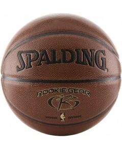 Spalding : SPD742828* ลูกบาสเกตบอล Rookie Youth Basketball - Size 5