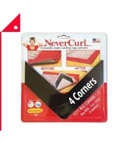 iPrimio NeverCurl : IPM 055585* เทปกาวสองหน้ายึดพรม Instantly Stops Rug Corner Curling