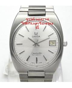 เคส+ฝาหลังOmega Seamaster Automatic Case Cal.1010-1012 สภาพดีมาก