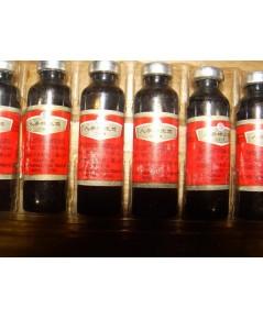 โสมจีน Ginseng Royal Jelly 1 กล่องมี 28 ขวด อายุ 50ปี