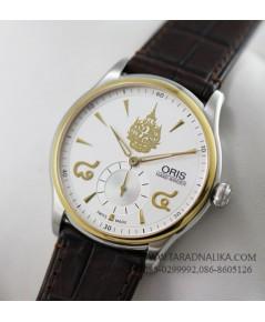 นาฬิกา ORIS 84 พรรษา Limited Edition (ขายแล้วครับ)