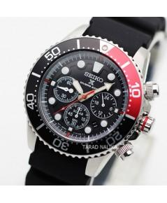นาฬิกา SEIKO SOLAR SPORT Chronograph Diver\'s 200 m. SSC617P1
