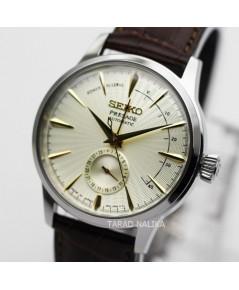 นาฬิกา SEIKO Presage Cocktail SSA387J1