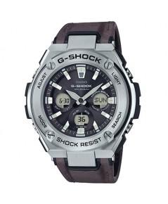 นาฬิกา G-Shock Tough Solar GST-S330L-1ADR (ประกัน cmg)