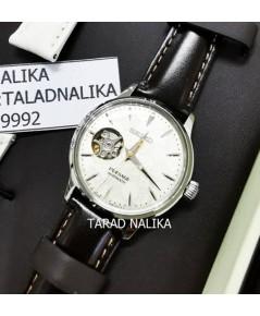 นาฬิกา SEIKO Presage Cocktail The Star Bar lady limited Edition SSA781J1