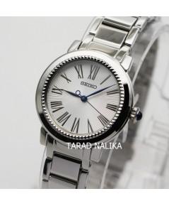 นาฬิกา SEIKO modern lady ควอทซ์ SRZ447P1