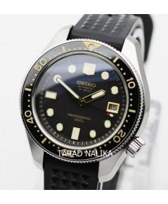 SEIKO Marine Master Hi beat SLA025J1  Limited Edition 1500 เรือนทั่วโลก