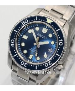 SEIKO Marine Master Professional 300M Diver Automatic SLA023J1