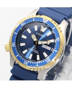 นาฬิกา CITIZEN Promaster  AUTOMATIC  NY0096-12L FUGU limied Edition