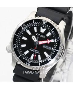 นาฬิกา CITIZEN Promaster AUTOMATIC NY0080-12E FUGU limited Edition