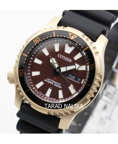 นาฬิกา CITIZEN Promaster AUTOMATIC NY0083-14X FUGU limited Edition