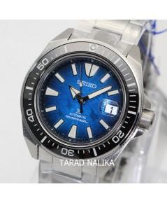 นาฬิกา SEIKO Prospex Save The Ocean King Samurai SRPE33K1