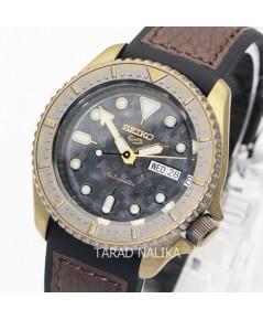 นาฬิกา SEIKO 5 Sports Automatic SRPE80K1 Special model