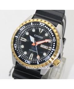 นาฬิกา CITIZEN  AUTOMATIC NY8384-14E สองกษัตริย์