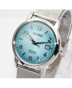 นาฬิกา SEIKO Presage Cocktail Time \'Frozen Margarita\' limited edition SRPE49J1