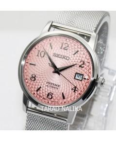 นาฬิกา SEIKO Presage Cocktail Time \'Tequila Sunset\' limited edition SRPE47J1