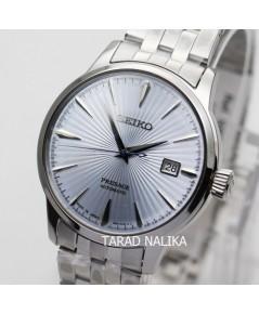 นาฬิกา SEIKO Presage Cocktail automatic SRPE19J1