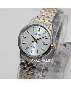 นาฬิกา SEIKO ควอทซ์ Lady SUR661P1 สองกษัตริย์