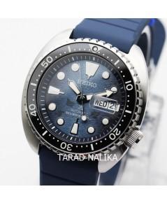 นาฬิกา SEIKO Prospex Save The Ocean Manta Ray King Turtle SRPF77K1