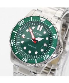 นาฬิกา CITIZEN AUTOMATIC NJ0129-87X