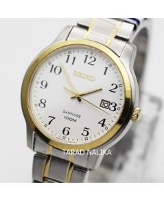 นาฬิกา SEIKO ควอทซ์ sapphire Gent หรูเรียบ ภูมิฐาน SGEH68P1 สองกษัตริย์