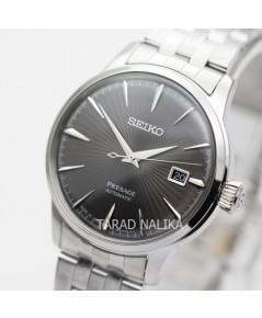 นาฬิกา SEIKO Presage Cocktail automatic SRPE17J1