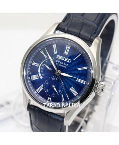 นาฬิกา SEIKO Presage Automatic Watch SPB073J1 Shippo Enamel Limited Edition