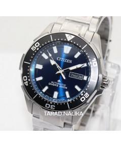นาฬิกา CITIZEN Promaster Super Titanium AUTOMATIC Divers 200 m. NY0070-83L