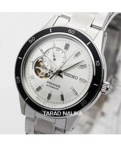 นาฬิกา SEIKO Presage Style60's automatic SSA423J1