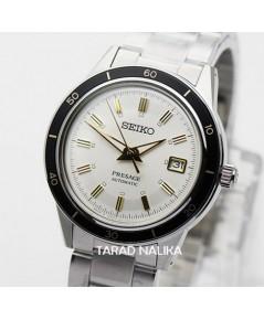 นาฬิกา SEIKO Presage Style60's automatic SRPG03J1