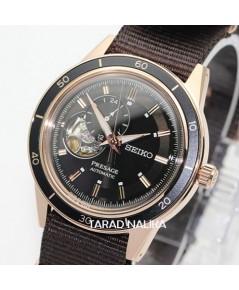 นาฬิกา SEIKO Presage Style60's automatic SSA426J1 pinkgold