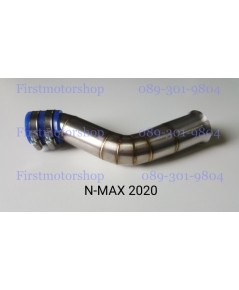 ท่อกรองเลส N-Max 2020 All New N-Max Yamaha เลส304 เลสดี งานสวย Firstmotorshop เก็บเงินปลายทางได้