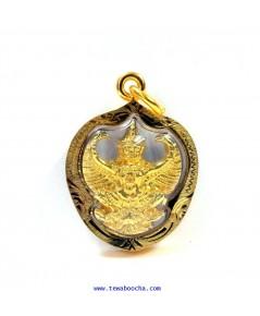 พญาครุฑแก้อาถรรพ์เสริมดวงเนื้อทองเหลืองกรอบทองไมครอนเข้ารูปหลังพระบรมฉายาลักษณ์ร.5 สูง3ซม.กว้าง2ซม.