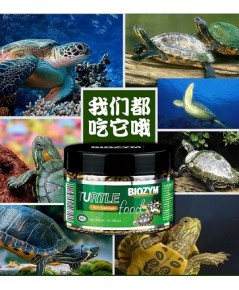 Biozym Tutle Food อาหารเต่า ตะพาบ ขนาด 300 ml.