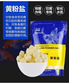 SUNSUN Yellow Powder Salt เกลือเม็ดบริสุทธิ์สีเหลือง ไม่มีไอโอดีน ช่วยรักษาโรคแผลตามตัวและเน่าเปื่อย