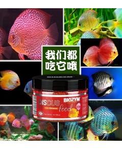 Biozym Discus Food 300 ml. อาหารปลาชนิดเกล็ด Granules เหมาะกับปลาปอมปาดัวร์ และปลาขนาดเล็ก