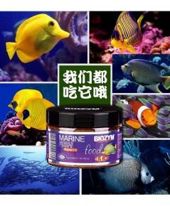 BIOZYM Marine Food อาหารสำหรับปลาทะเลทุกชนิด 300 ml.