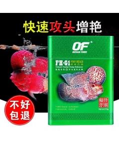 Pro Head FH-G1 Big Fish Daily Feed อาหารปลาหมอสี เกรดพรีเมี่ยม OF OCEAN FREE 120 g. (เม็ดข