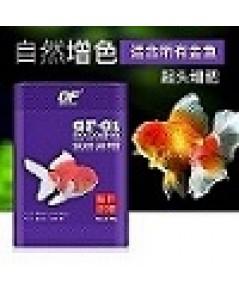 Pro Goldfish GF-G1 Big Fish Daily Feed อาหารปลาทอง เกรดพรีเมี่ยม OF OCEAN FREE 120 g. (เม็