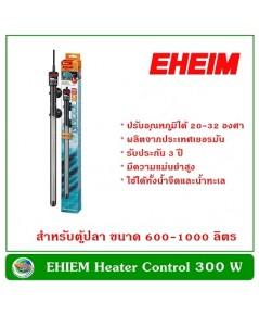 EHEIM Heater 300 W ฮีตเตอร์ เครื่องเพิ่มอุณหภูมิน้ำ อีฮาม สำหรับตู้ปลาขนาด 600-1000 ลิตร