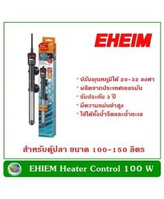 EHEIM Heater 100 W ฮีตเตอร์ อีฮาม เครื่องควบคุมอุณหภูมิน้ำ สำหรับตู้ปลาขนาด 100-150 ลิตร
