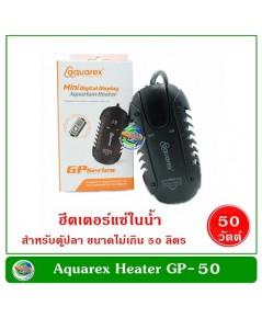Aquarex GP-50 Heater ฮีตเตอร์ เครื่องควบคุมอุณหภูมิน้ำ 50 วัตต์