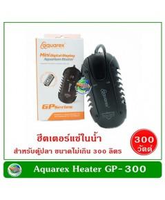 Aquarex GP-300 Heater ฮีตเตอร์ เครื่องควบคุมอุณหภูมิน้ำ 300 วัตต์