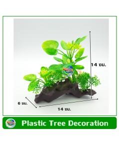 T045 ต้นไม้พลาสติก ขอนไม้ ใบบัวสีเขียว ใช้ตกแต่งตู้ปลา