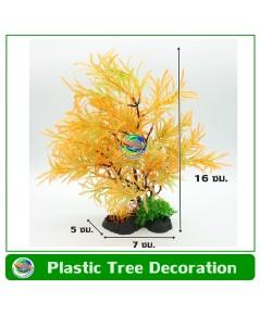 T038 ต้นไม้พลาสติก ใบสีเหลือง ใบยาว ใช้ตกแต่งตู้ปลา Yellow Leaf Tree