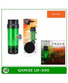 Qanvee LH-300 กระปุกกรองต่อปั๊มลมออกซิเจน BIOLOGICAL FILTER