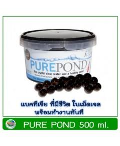 Pure Pond 500 ml. แบคทีเรีย ที่มีชีวิตในเม็ดเจล ช่วยบำบัดน้ำ ระบบกรองน้ำบ่อปลา Nitrifying Bacteria