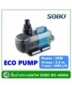 ปั๊มน้ำประหยัดไฟ SOBO รุ่น BO 4000A
