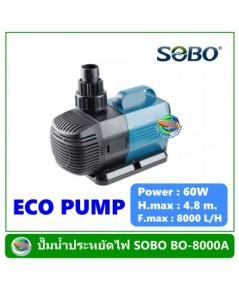 ปั๊มน้ำประหยัดไฟ SOBO รุ่น BO 8000A