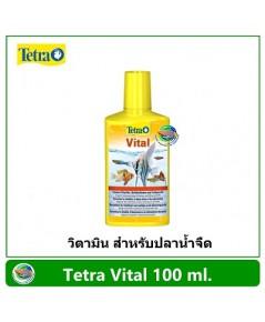 วิตามิน ชนิดน้ำ Tetra Vital 100 ml